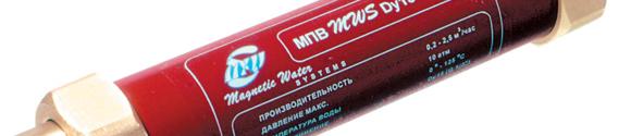 Умягчение воды магнитное, фильтры
