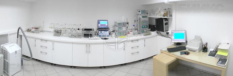 лаборатория компании БИИКC
